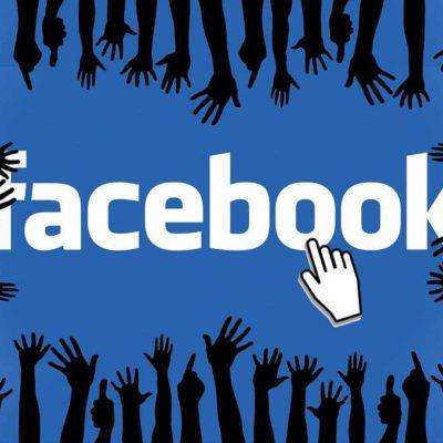 Astuces pour augmenter le nombre des fans sur votre page facebook